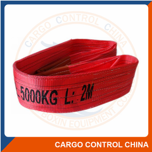 EBSL005 FLAT WEBBING SLINGS WITH REINFORCED LIFTING EYES
