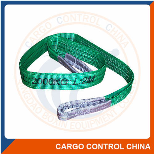 EBSL002 FLAT WEBBING SLINGS WITH REINFORCED LIFTING EYES